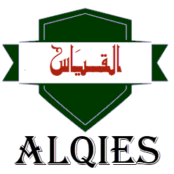 alqies_logo260.png